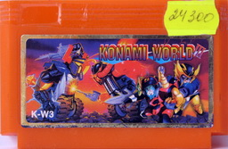 Konami World III [empty]
